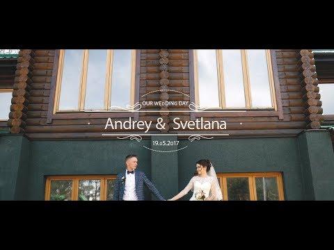 Studio Exclusive, відео 16