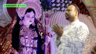AASH PURA DE VEENAWALI / SARASWATI PUJA BHAJAN / SUNG BY : DR. VISHWAJIT KUMAR - Download this Video in MP3, M4A, WEBM, MP4, 3GP