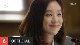Lagu Ost Witch At Court