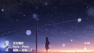 [遊戲用BGM] 24/7 Music Live Stream  | EDM、Chill、純音樂