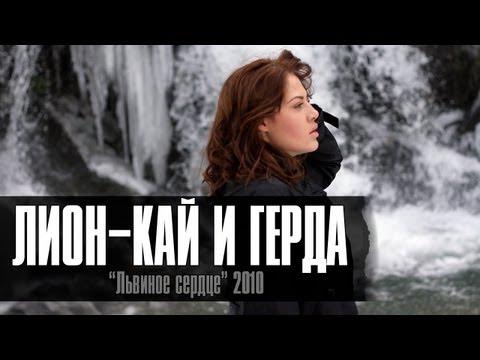 0 Тартак - Майже На — UA MUSIC | Енциклопедія української музики