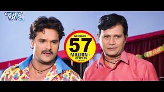 Khesari Lal की सबसे बड़ी फिल्म 2019 HD - Superhit Bhojpuri Full Movie 2019