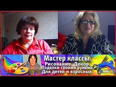 Olga art and crafts Интервью № 2