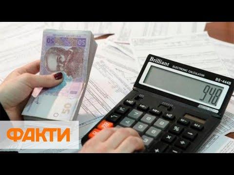Субсидии в Украине получат не все: кто имеет право и новый механизм расчета