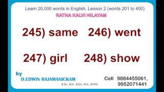 Learn 20,000 words and improve your Fluency (with Tamil meanings), Lesson - 2