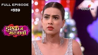 ishq mein marjawan 22nd september 2018 written update - मुफ्त