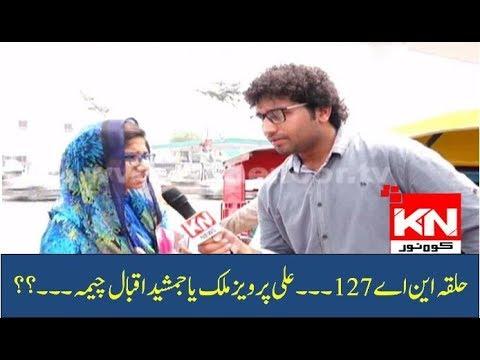 Pakistan Zara Dhiyaan Se 19-07-2018 | Kohenoor News Pakistan
