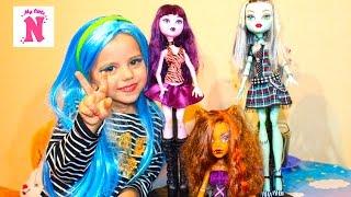 Монстер Хай играем в куклы Настя Гулия Йелпс парик и макияж Monster High doll cosmetics