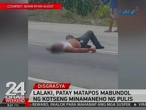 Kapag ang isang bagong release ako mawala timbang sa NTV
