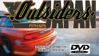 OUTSIDERS JAPAN - Feature length drifting documentary