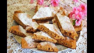 🍒Бисквитно медовое печенье 🍒