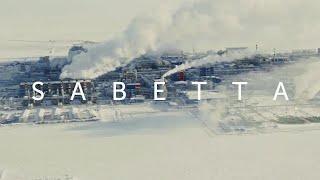 Фильм «Сабетта»