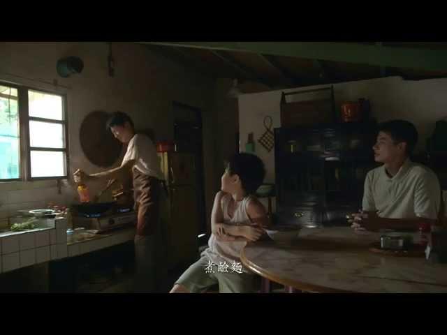 社區照顧關懷據點-微電影「 老爸的味道 」