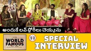 World Famous Lover Team Interview | Vijay Devarakonda, Rashi Khanna, Aishwarya Rajesh | Greatandhra