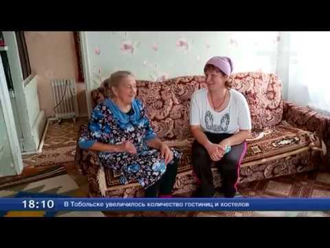 В Исетском районе более 100 пенсионеров - на попечении социальных работников