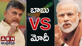 AP CM Chandrababu targets PM Modi over AP Special status | Weekend Comment by RK