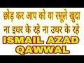 chhodh kar aap ko ya rasule khuda na idhar ke rahe na udhar ke rahe. By zafar ashraf video download