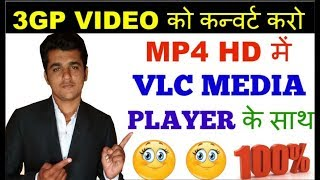 How to Convert Video to HD MP4 with Free HD Video Converter Factory