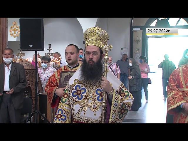 "29 юли 2020 г. - Архиерейска света Литургия храм ""Св. свщмчк Висарион Смоленски"", град Смолян"