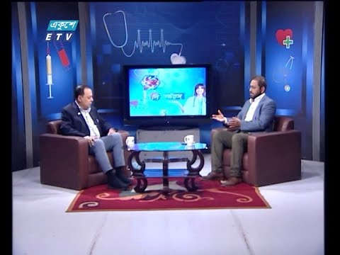 The Doctors || দি ডক্টরস || কিভাবে বুঝবেন আপনি কিডনী রোগে আক্রান্ত || 07 November 2020 || ETV Health