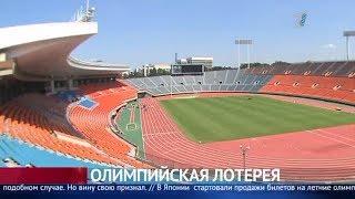 Главные новости. Выпуск от 10.05.2019
