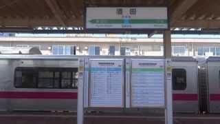 【羽越本線車窓】酒田駅⇒東酒田駅