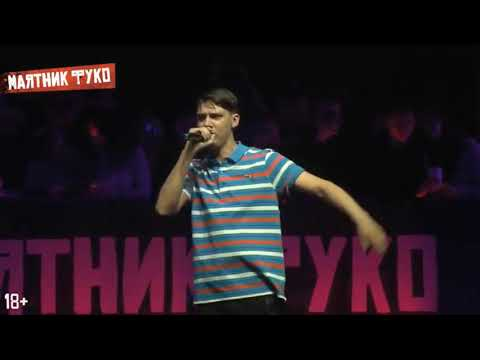 Тима Белорусских - Я больше не напишу (Маятник Фуко 2019)