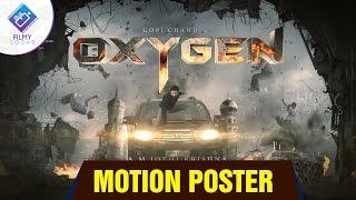 Gopichand's Oxygen Movie Motion Poster || Rashi Khanna || Yuvan Shankar