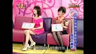吳美玲姓名學-容易在感情中受委屈的女人姓名筆劃
