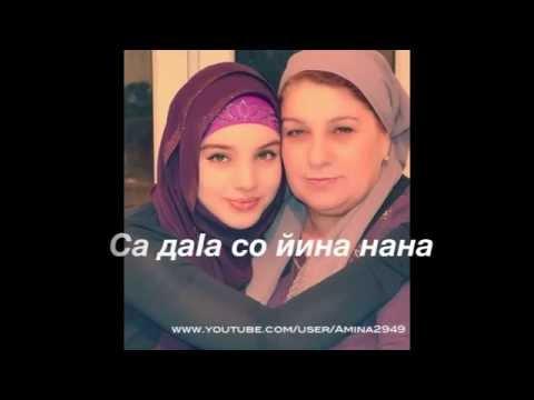 Тамила Сагаипова-Нана..♥