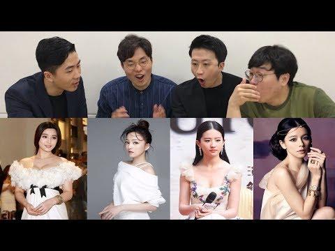 韓國人能猜出中國童顏藝人的真實年齡嗎?猜測中國藝人年紀的韓國人反應!