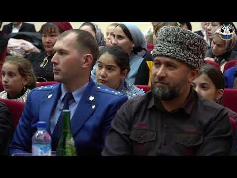 Фестиваль культуры и искусств под девизом «Чеченская Республика – мир культуры и дружбы»