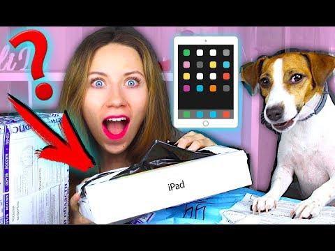 МНЕ ПРИСЛАЛИ iPad ? РАСПАКОВКА Посылки от подписчиков | Elli Di Pets