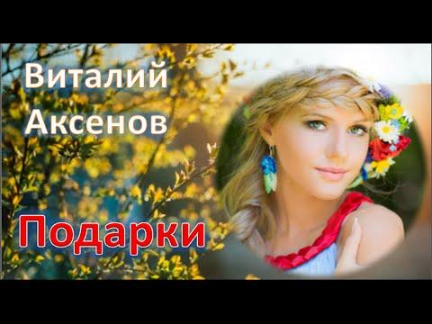 Жалоба счастья игорь шкляревский