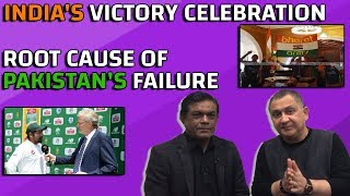 India's Victory Celebration | Root Cause of Pakistan's Failure | Caught Behind