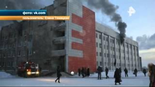 В городе Дудинка Красноярского края подожгли здание местной администрации