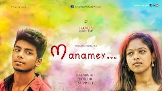Manamey | Cintaku  Buta  2.0 | Havoc Brothers | Tamil  Album  Song