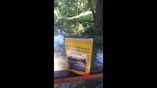 Книга Роберта Кийосаки -Богатый папа, бедный папа (желтая) от компании Book Market - интернет-магазин деловой литературы - видео 2