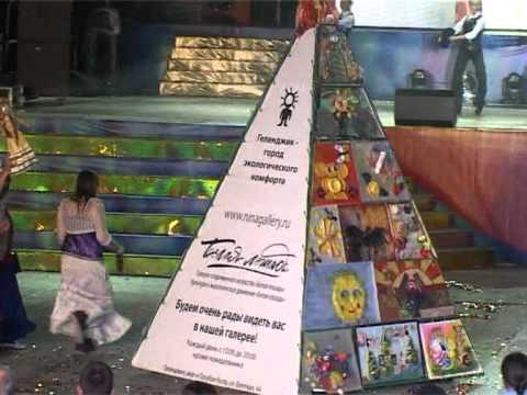 Карнавал 2012