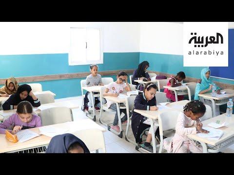 العرب اليوم - شاهد: عودة المدارس في موريتانيا بإجراءات احترازية