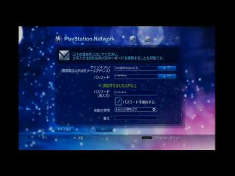 how to connect twitch account to psn