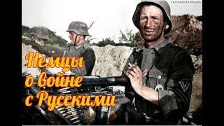 Воспоминания рядового немца  Когда я спустился в подвалы Сталинграда и увидел, что там  то понял