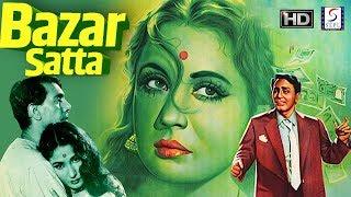 Satta Bazar - B&W - Super Hit Drama Movie - HD - Meena Kumari, Balraj Sahni