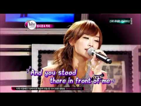 [ KARA ] 111006 Sparks Fly Nicole LIVE Mp3