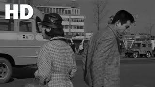 맨발의 청춘(1964) / The Barefooted Young ( Maenbal-ui Cheongchun )