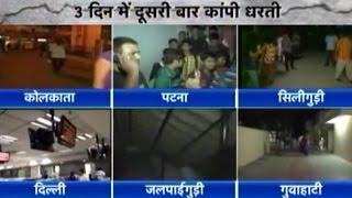 Vishesh 2 Earthquakes In 3 Days Shake India