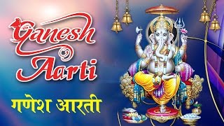 Shree Ganesh Aarti And Vandana !! Jay Ganesh Jay Ganesh Deva !! Devotional Aarti