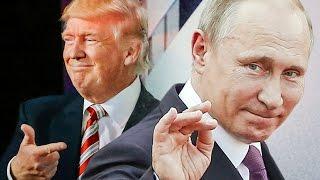 ДОНАЛЬД ТРАМП СВЯЗАН С РОССИЕЙ? Как президенство Трампа скажется на России