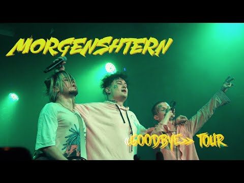 MORGENSHTERN — «GOODBYE» TOUR,. Концерт в Рязани, DEEP CLUB