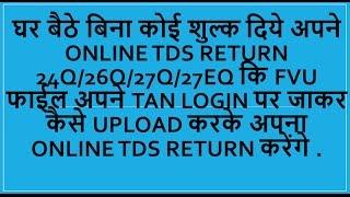 TDS Statement Upload 24Q/26Q/27Q/27EQ-How To Upload Online TDS Return FVU File Free Of Cost [Hindi]